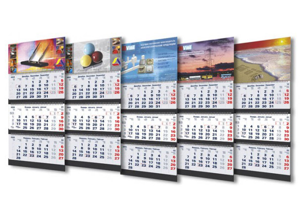 Перекидные календари отличаются от других своим прекрасным дизайном.  Мастера печатного дела называют такие календари...