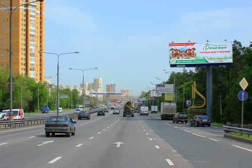 Отели на новорязанском шоссе