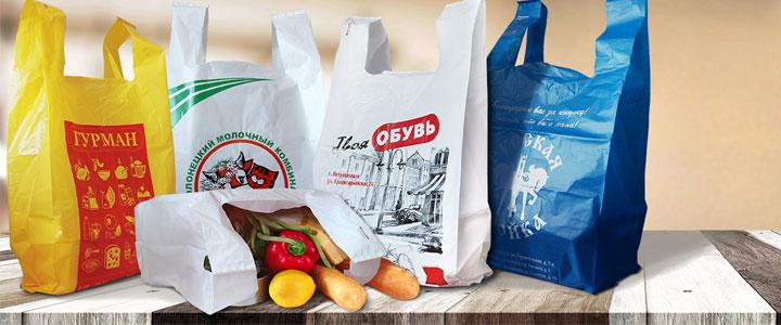 купить производство пакетов с логотипом Тинькофф