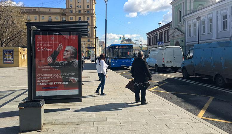 Реклама на щитах mosoblreclama.ru