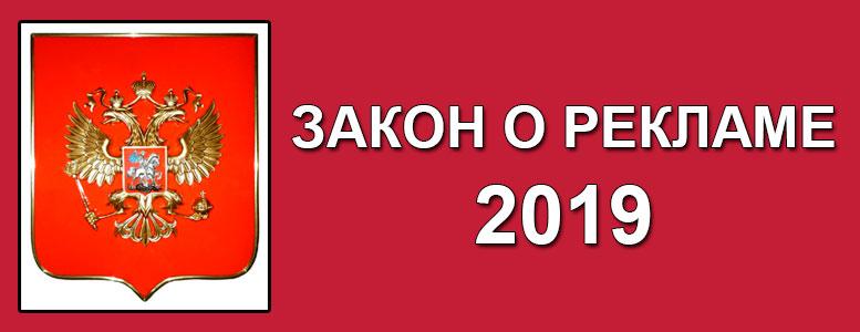 2019 сколько в гаи платить сумма за преререгистрацию гибдд алтайском крае