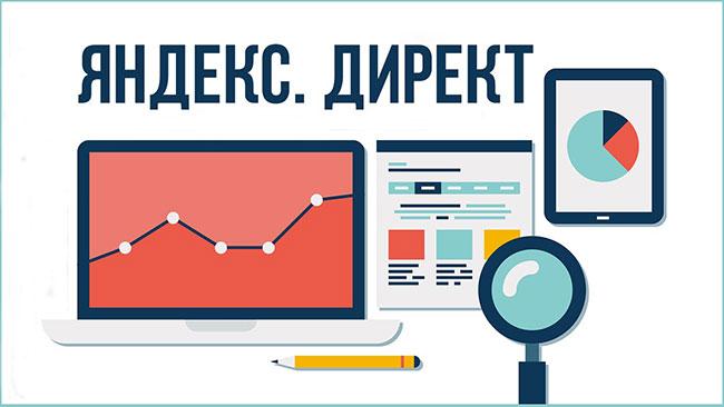 Реклама в интернете минусы что дает компании создание своего сайта